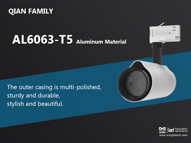 Mingfa Tech-New Product Preview  Mingfa Tech Will Soon Launch Led Track Lighting Housing