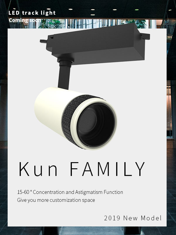 Mingfa Tech-New Product Preview|15-60° Stepless Zoomable Led Track Light - Kun Family