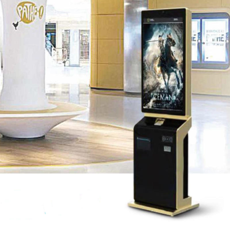 TICKET & PAYMENT SELF-SERVICE KIOSK