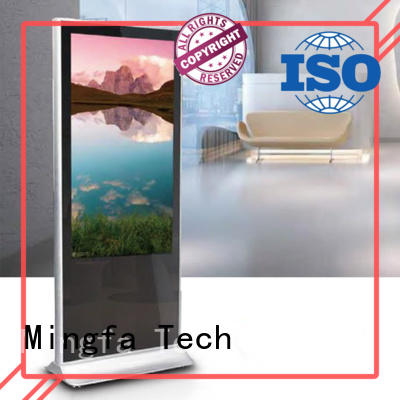 durable commercial lcd displaycustomized for office