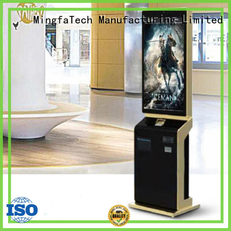 commercial lcd display directly sale for office Mingfa Tech