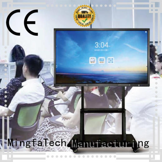 durable all in one monitor from China for library