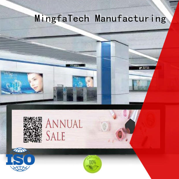 lcd signage supplier for station Mingfa Tech