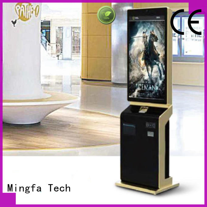 Mingfa Tech commercial lcd display series for mall