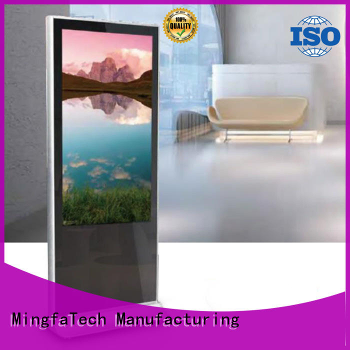 Mingfa Tech commercial lcd display series for office