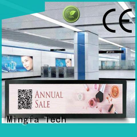 Mingfa Tech elegant lcd digital signage personalized for hotel