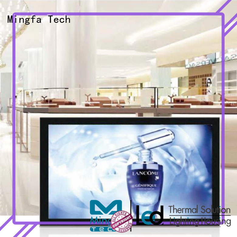 Mingfa Tech excellent lcd digital signage wholesale for hotel