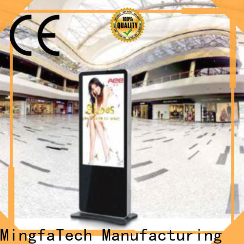 elegant lcd digital signage wholesale for station
