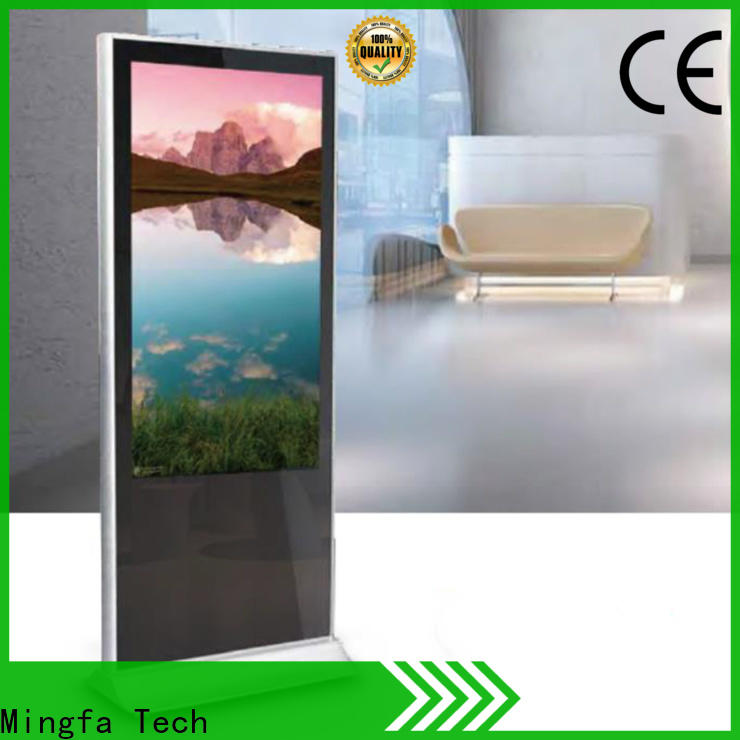 durable commercial lcd display from China for indoor