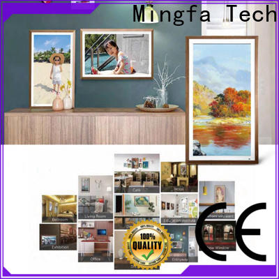 Mingfa Tech durable commercial lcd display series for mall