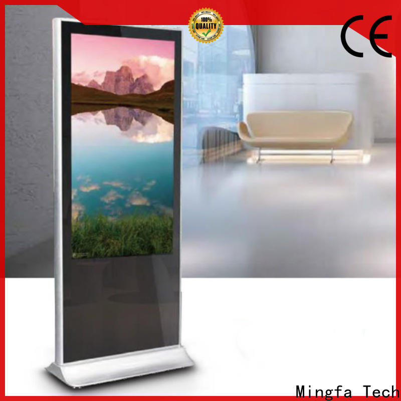 Mingfa Tech durable commercial lcd display manufacturer for office