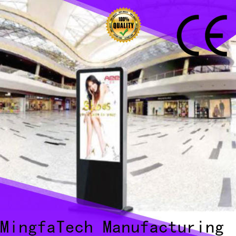 efficient lcd signage factory price for station