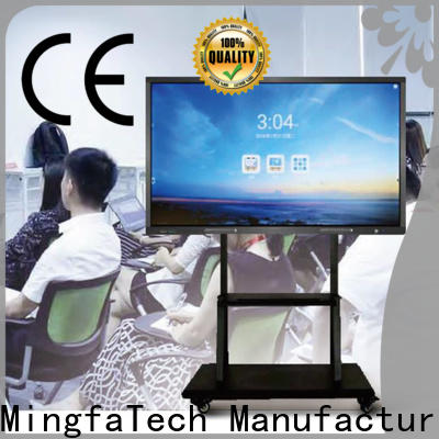 Mingfa Tech all in one monitor series for hotel