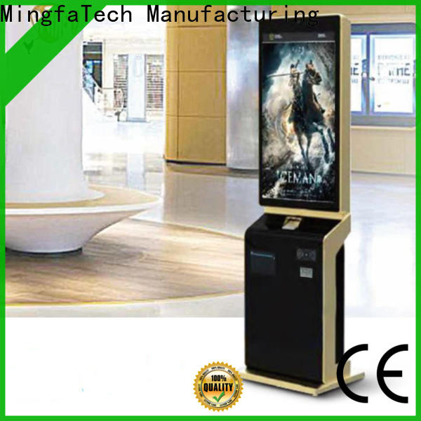 Mingfa Tech durable commercial lcd display customized for office