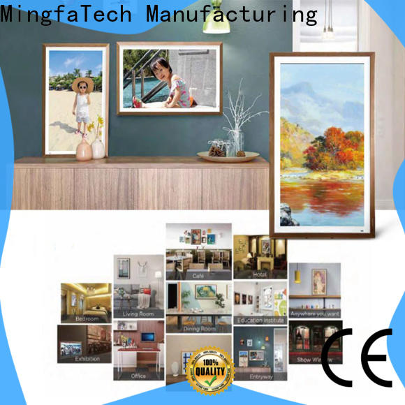 Mingfa Tech reliable commercial lcd display series for commercial
