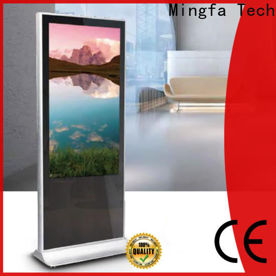 Mingfa Tech reliable commercial lcd display manufacturer for mall