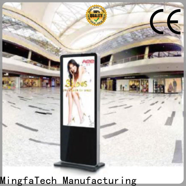 Mingfa Tech excellent lcd digital signage wholesale for station