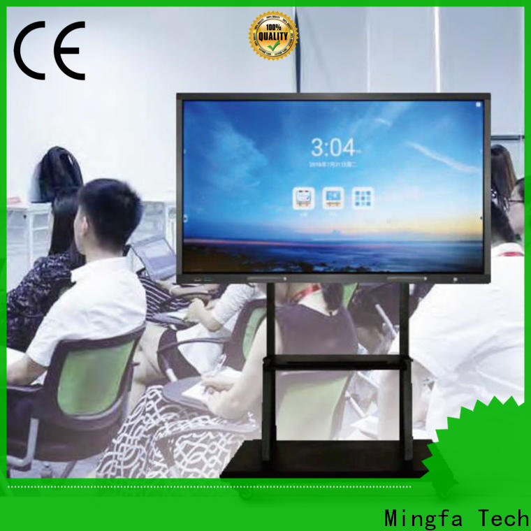 practical all in one monitor directly sale for hotel