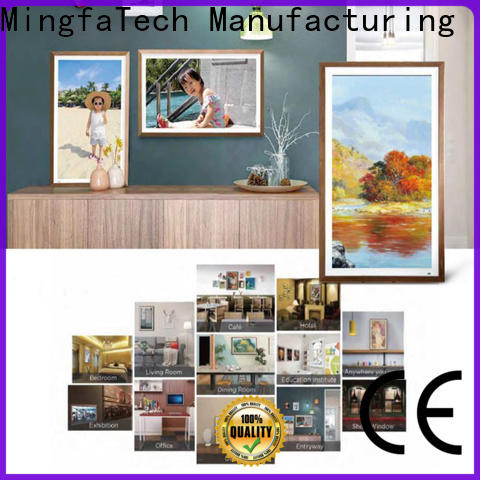 Mingfa Tech practical commercial lcd display from China for commercial