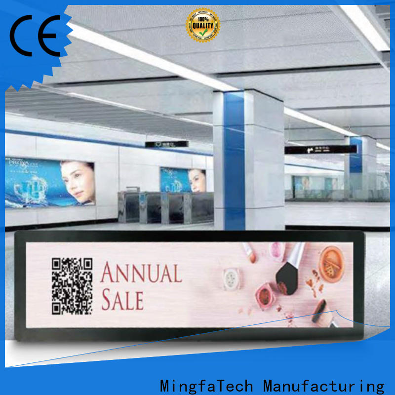 Mingfa Tech approved digital signage supplier for indoor