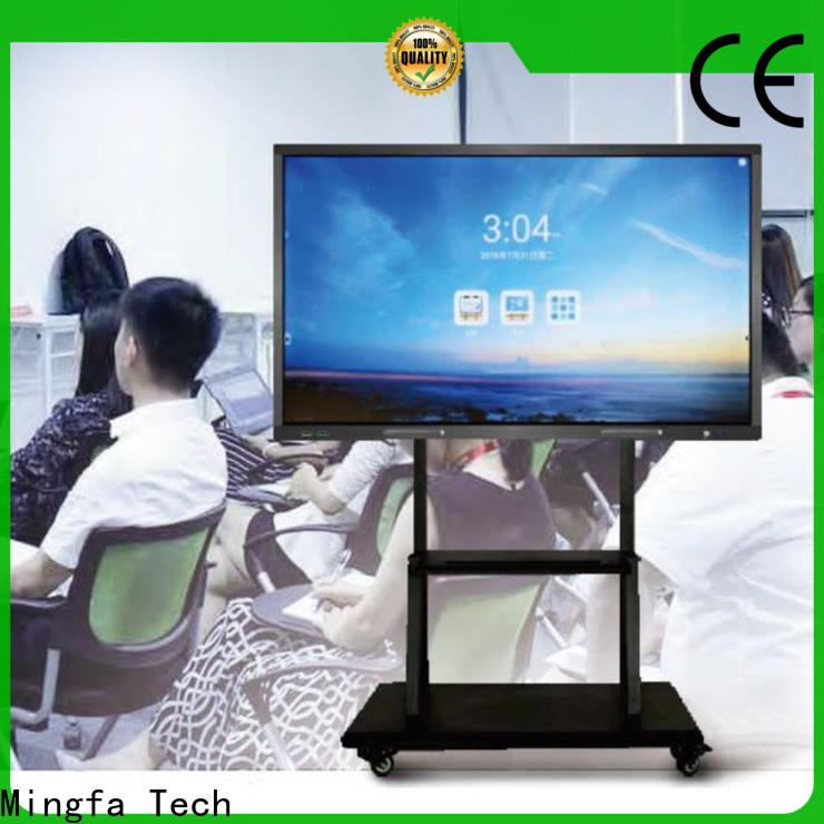 Mingfa Tech reliable cctv monitor from China for hotel