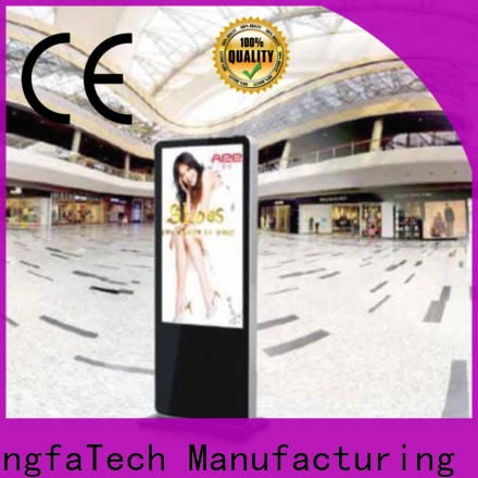 Mingfa Tech elegant lcd digital signage personalized for indoor