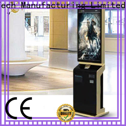 hot selling commercial lcd display from China for office